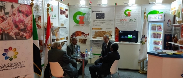 Food Africa Exhibition – Cairo – December 2019